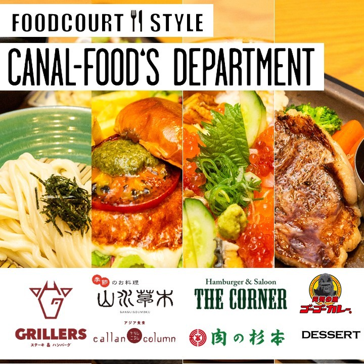 Canal Food's Department